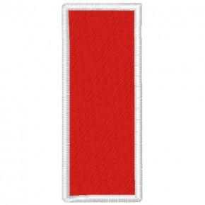 Schrift Aufnäher Buchstabe Patch I 100% gestickt,H=7cm