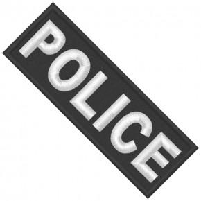 POLICE Aufnäher Spezialeinheit 10x3,5cm