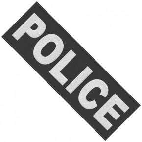 großer POLICE Aufnäher Spezialeinheit 20x7cm